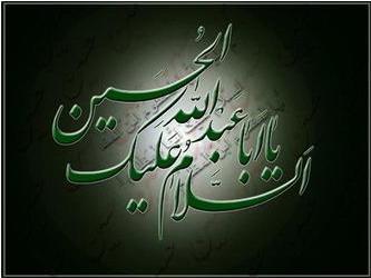 http://mehrebikaran.persiangig.com/image/moharram.jpg